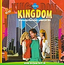 CD - Kingdom