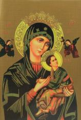 Jednotný katolícky spevník (znotovaný hnedý) - s obrázkom ikony Matky ustavičnej pomoci