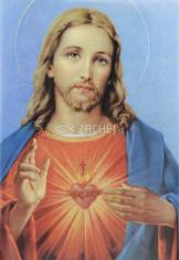 Jednotný katolícky spevník (znotovaný hnedý) - s obrázkom Božského Srdca Pána Ježiša