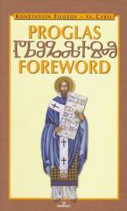 Proglas - Foreword