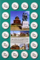Pexeso - Církevní památky 3.