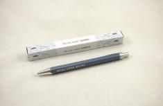 Pero - Mojej super sestre - Darčekové pero