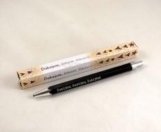 Pero - Ďakujem, ďakujem, ďakujem - Darčekové pero