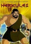 DVD Herkules - Ideál mužské síly, hrdinství a odvahy