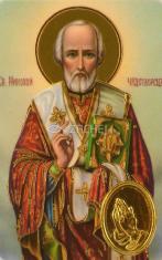 RCC kartička s modlitbou - Svätý Mikuláš