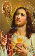 Kartička: Božské Srdce Ježišovo (RCC) - s modlitbou, plastová