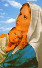 Obrázok: Panna Mária (281/188) - Modlitba rodičov za svoje dieťa; laminovaný