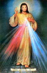 Magnetka: Božie Milosrdenstvo (56)