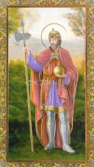 Obrázok: sv. Ladislav (ISK 043) - s modlitbou, pozlátený, papierový