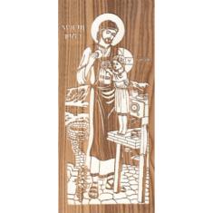 Obraz na dreve: Svätý Jozef