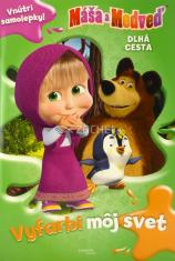 Máša a Medveď: Dlhá cesta - Vyfarbi môj svet - Samolepky, omaľovánka