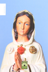 Mária, Rosa Mystica