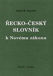 Řecko-český slovník k NZ