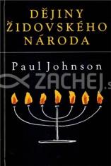 Dějiny židovského národa