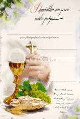 Pamiatka na prvé sväté prijímanie / Z (biela)