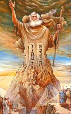 Obrázok lam. (Desatoro Božích prikázaní) s modlitbou