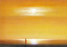 Pohľadnica bez textu / Záborský (001) - Trojitý oblak a slnko - to je symbol Boha, ale my vidíme len jeho reflex v prírode