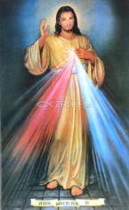 Obrázok: Božie milosrdenstvo (56/39) - Ruženec Božieho milosrdenstva, laminovaný