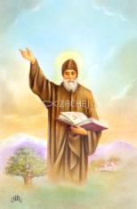Obrázok: Sv. Charbel (Z008) - s modlitbou, laminovaný