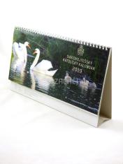 Kalendár: katolícky, stolový -  2019 (SSV)