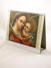 Kalendár: katolícky, stolový, dvojtýždňový - 2019 (SSV)