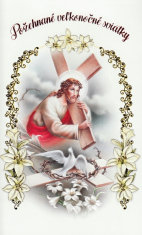 Pozdrav: veľkonočný, s textom (STIVA_B 18-136) - Požehnané veľkonočné sviatky