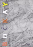 Milan Bočkay - monografia
