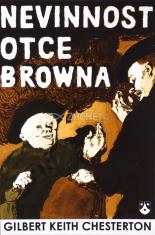 Nevinnost otce Browna