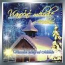 CD: Vianočné melódie s Melódiou