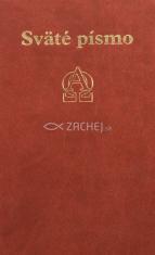 Sväté písmo s komentármi a margináliami Jeruzalemskej Biblie - Vreckové vydanie