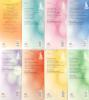 Sada záložiek: Sedem darov Ducha Svätého - záložky so 7 darmi Ducha Svätého - fotografia 3