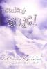 Netušený anjel - Pôsobivý príbeh o láske a strate - fotografia 2