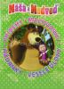 Máša a Medveď: príbehy, maľovánky, hádanky, veselé úlohy - Kniha hier a zábavy na celý rok - fotografia 2