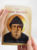 Svätý Šarbel Machlúf - život, posolstvo, modlitby a pobožnosti - fotografia 5