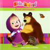 Máša a Medveď: Prvé stretnutie