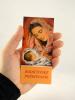 Záložka: Rodičovské požehnanie (JH) - laminovaná - fotografia 4