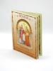 Novéna k Svätým Cyrilovi a Metodovi - fotografia 3