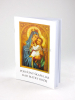 Posvätný škapuliar dar Matky Božej - fotografia 3