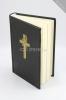 Jednotný katolícky spevník (v čiernej koži) - a najpotrebnejšie modlitby kresťana katolíka - fotografia 3