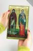 Svätí Cyril a Metod - Patróni Európy - fotografia 5