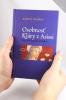 Osobnosť Kláry z Asissi - Psychologická štúdia - fotografia 5