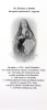 Záložka + litánie: Sv. Klára z Assisi