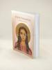 Svätá Filoména - Dcéra svetla - život, posolstvo, zázraky a pobožnosti - fotografia 3