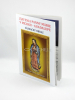 Zjavenia Panny Márie v Mexiku - Guadalupe - Zázračný obraz - fotografia 3