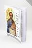 Svätý Jozef - Teologické vovedenie - fotografia 3