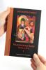 Pravoslávna Ikona - Kánon a štýl I. - K teologickej analýze obrazu - fotografia 5