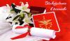 Pozdrav: k birmovke - s textom (15-125) - s obálkou