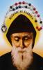Obrázok: Sv.Charbel (Z) - Ruženec k svätému Šarbelovi, laminovaný