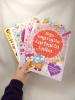 Batoh plný zábavy - 4 knižky pre deti 3+ - fotografia 5