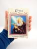 Novéna k svätému Pátrovi Piovi - Pre chorých a trpiacich - fotografia 5
